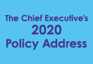 The Chief Executive's 2020 Policy Address